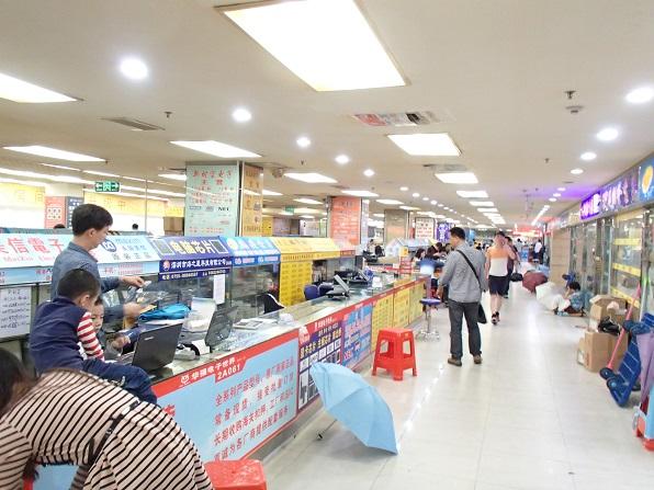 kakyohoku 4