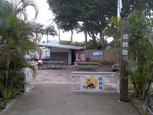 perm beach 4