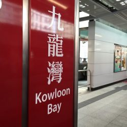 香港でサバイバル ペイントボールが人気