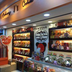 香港に来たら絶対買うべきお土産 ジェニーベーカリークッキー とそのニセモノ