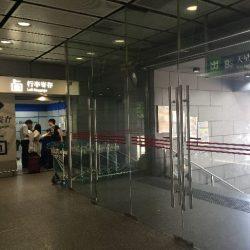 香港で荷物預かり