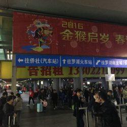 アモイ 中国からフェリーで台湾に行く旅 3