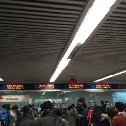 電車のチケットが買えない、、、。