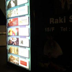 韓国チキンの店が増えてきた