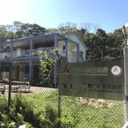 Youth Hostel - Ngong Ping SG Davis