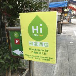Hi INN(Yes Inn) - Yau Ma Teiの安宿