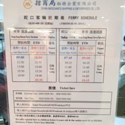 深セン旅行 ① 華強北に行く 格安 山寨(shanzhai)タブレット購入