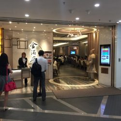 香港人に人気の安くて美味しいレストラン
