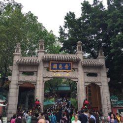 黄大仙(ウォンタイシン)で占いをしてみた結果