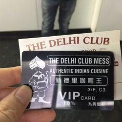The Delhi Club