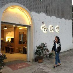 中国旅 原色客桟の夕食  5