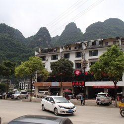 桂林旅行 4泊4日一人旅 ⑥ 陽朔へ到着!宿を確保