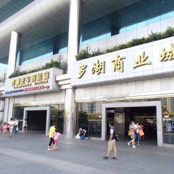 中国語の先生と深圳に行ってきた話