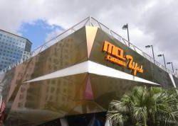 香港で日本の映画を観るには MCL 徳福戯院