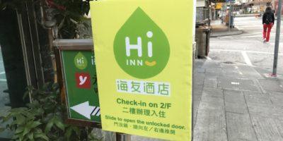 Hi INN(Yes Inn) – Yau Ma Teiの安宿