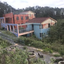 Sze Lok Yuen 大帽山 Youth Hostel